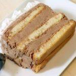 torta sa piskotama